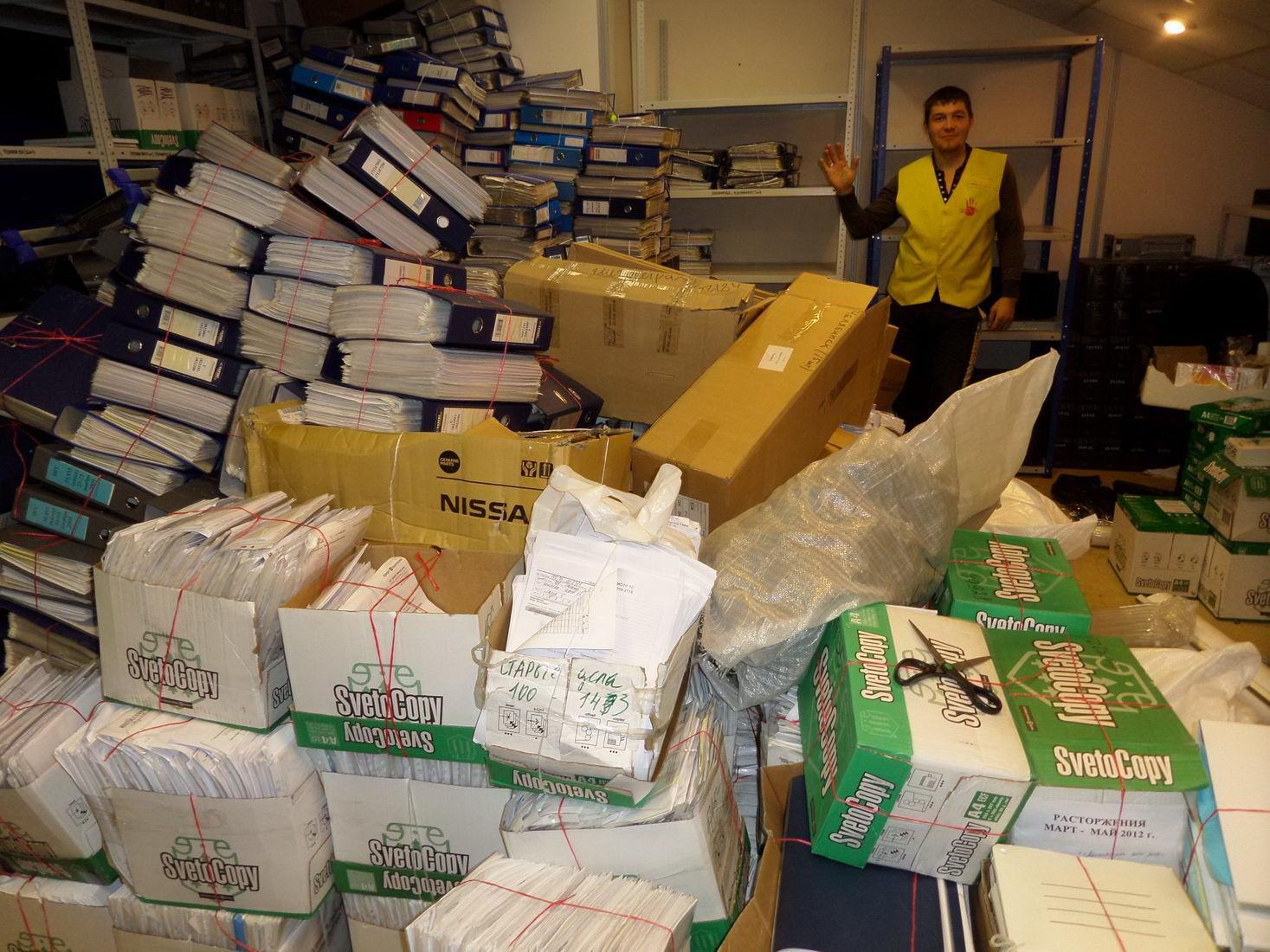 Правила перевозки архивных документов
